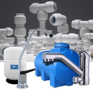 Υδραυλικό υλικό
