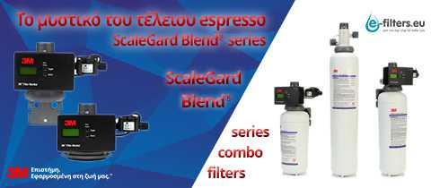 ScaleGard Blend series